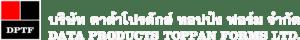 LogoDPTF