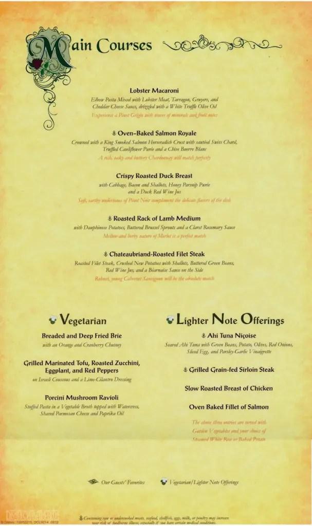 Disney cruise menus 4