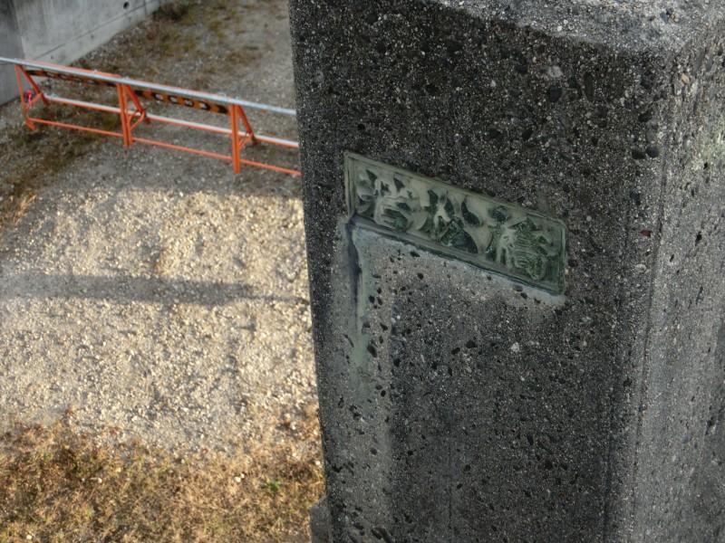 福岡西若松3