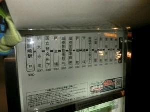 バス専用道最終日6