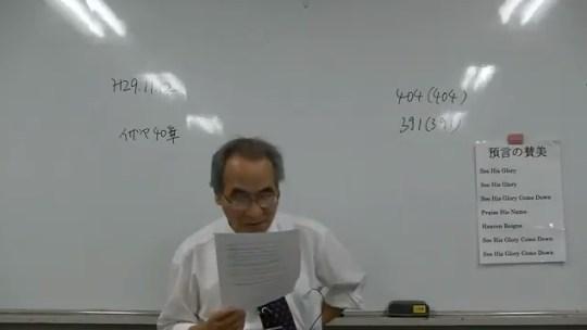 ご紹介:エレミヤ氏のメッセ