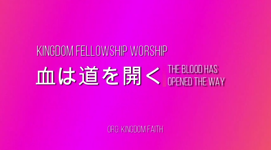 OUR WORSHIP:THE BLOOD HAS OPENED THE WAY