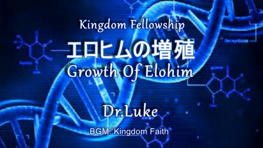 Dr.Lukeのワンショット@vimeo:エロヒムの増殖
