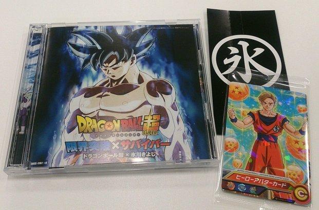 L'Album de Genkai Toppa x Survivor