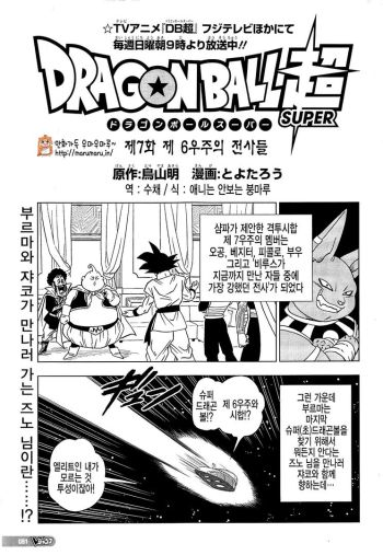 dbs-chapter-07-02