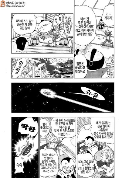 dbs-chapter-07-08