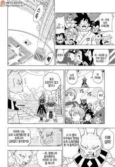 dbs-chapter-07-17
