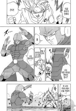 dragon-ball-super-chap-13-07