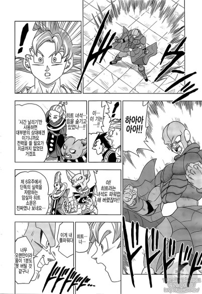 dragon-ball-super-chap-13-20