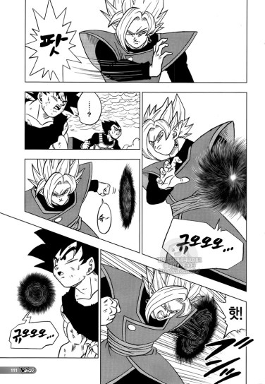 dragon-ball-super-chap-24-03