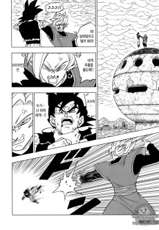 dragon-ball-super-chap-24-14