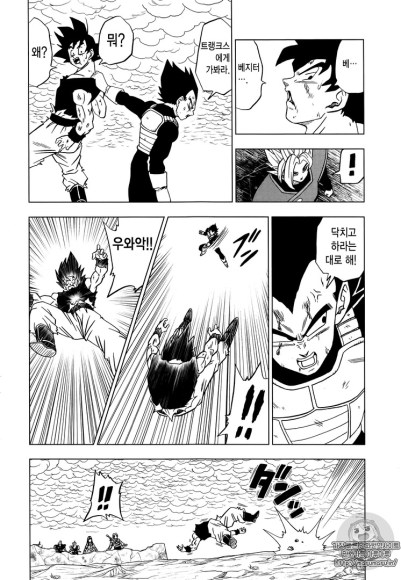 dragon-ball-super-chap-24-18