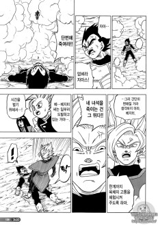 dragon-ball-super-chap-24-21