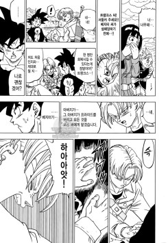 dragon-ball-super-chap-24-23