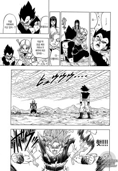 dragon-ball-super-chap-24-29