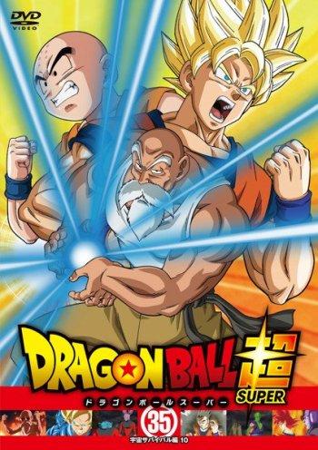 Dragon Ball Super Rental DVD 35