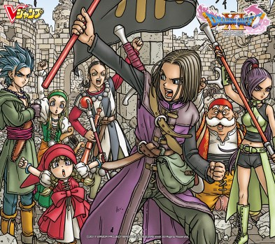 Wallpaper Dragon Quest XI
