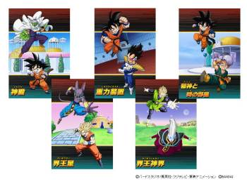 dragon-ball-super-scouter-in-game-1
