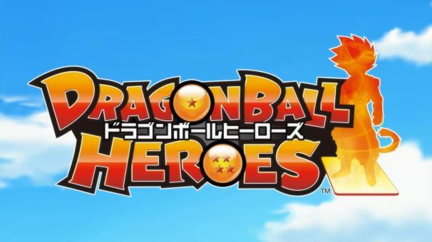 【DBH公式】2弾スペシャルムービー【ドラゴンボールヒーローズ】.mp4_snapshot_00.04_[2015.11.23_02.54.25]