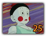 Chaozu (25)
