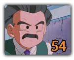 Kuririn (54)