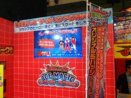 jump-festa-2016-dbu-116