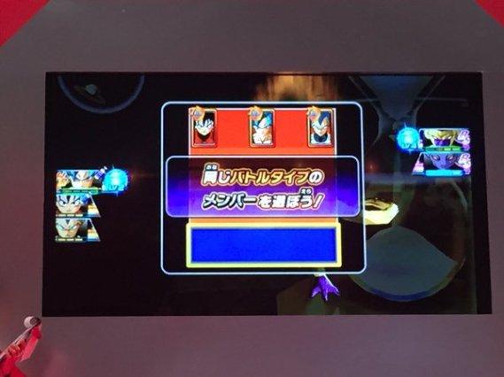 jump-festa-2016-dbu-126