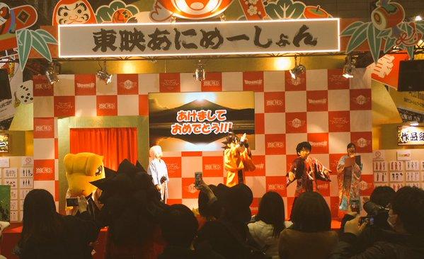 jump-festa-2016-dbu-54