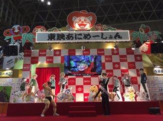 jump-festa-2016-dbu-83