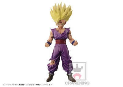 master-star-piece-the-son-gohan-january-release-a