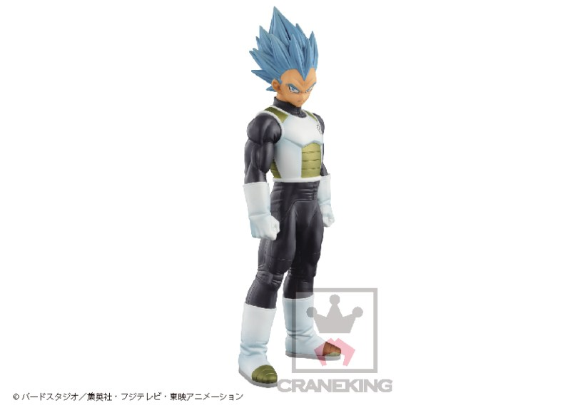 master-star-piece-the-vegeta-january-release-c