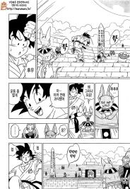 dragon-ball-superchapter-8-14