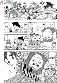 dragon-ball-superchapter-8-16