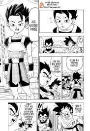 dragon-ball-superchapter-8-3