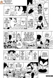 dragon-ball-superchapter-8-4