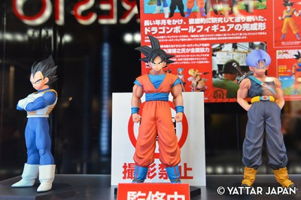 dragon-ball-z-chozoshuu-dxf-2