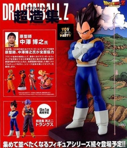 dragon-ball-z-chozoshuu-dxf-4