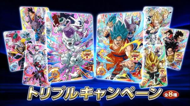 Dragon Ball Heroes GDM 6