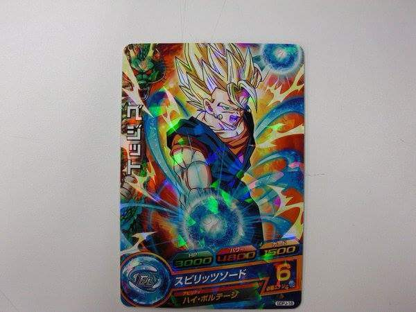 dragon-ball-sd-vol-4--4