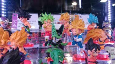 wcf-dragon-ball-battle-of-saiyans-12