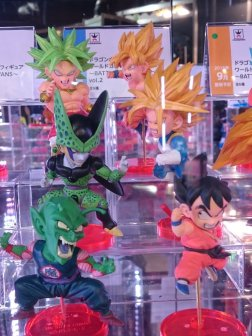 wcf-dragon-ball-battle-of-saiyans-4
