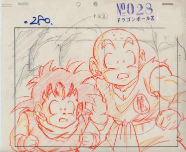 Layout de Gohan & Kuririn - DBZ ép 028