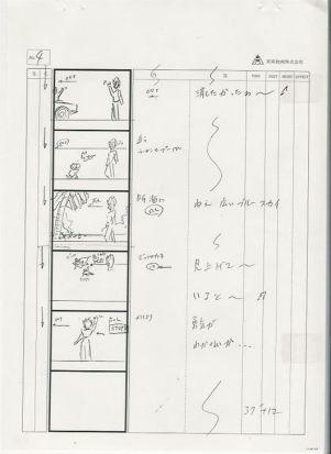 Storyboard_Ending2_DBZ_03