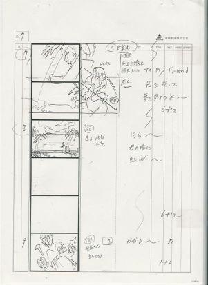 Storyboard_Ending2_DBZ_04