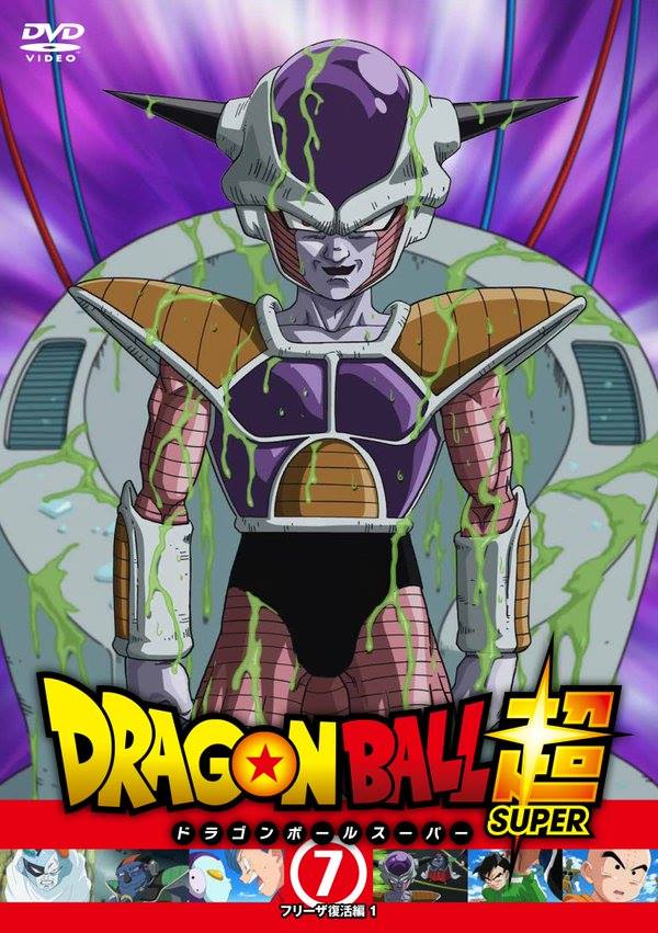 Dragon Ball Super Rental DVD 7