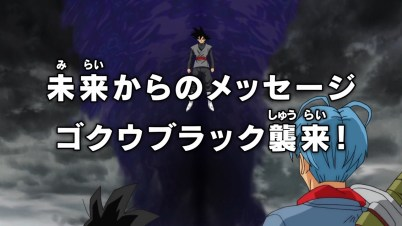 Dragon Ball Super episode 048