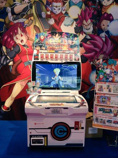 super-dragon-ball-heroes-arcade-3