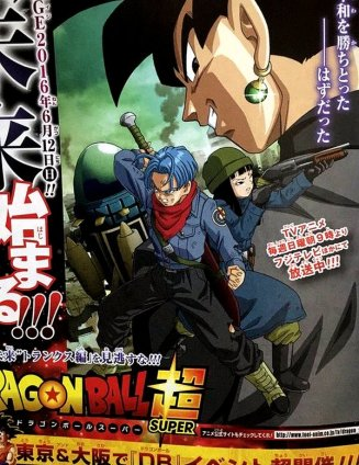 trunks-arc-magazine-affiche
