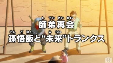 Dragon Ball Super Episode 052