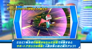 dragon-ball-fusions-battle-part13